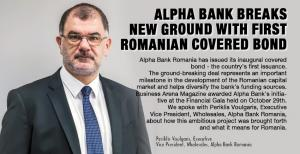 Alpha Bank breaks  new ground with first Romanian Covered Bond 1